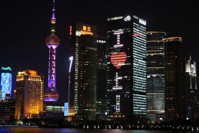 Assicurazione sanitaria viaggio Cina