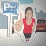 Ripagati un pezzettino di vacanza con il Park Sharing